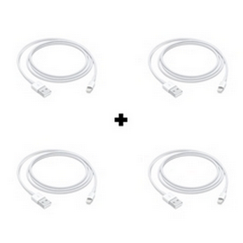 Picture of Pack Of 4 Genuine Apple iPhone XR Fast USB Lightning Cable